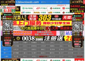 software2012downloads.com