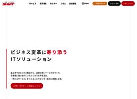 softwaretest.jp