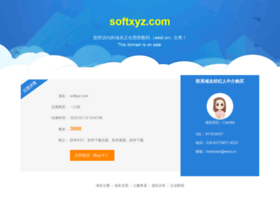 softxyz.com