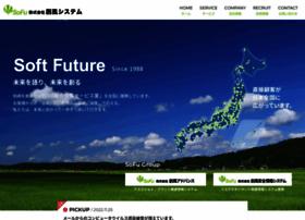 sofu.co.jp