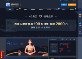 sofu580.com