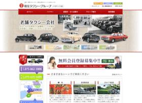 sogotaxi.co.jp