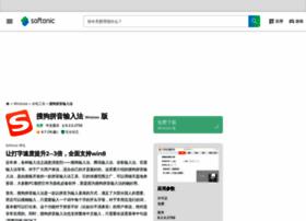 sogou-pinyin.softonic.cn