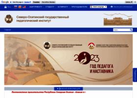 sogpi.org