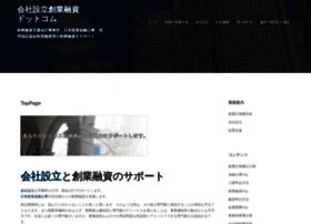 sogyoyushi.com
