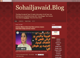 sohailjawaid.blogspot.in