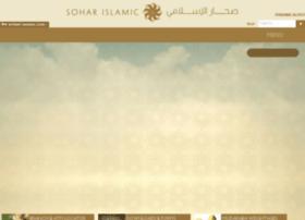 soharislamic.net