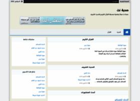 sohbanet.com
