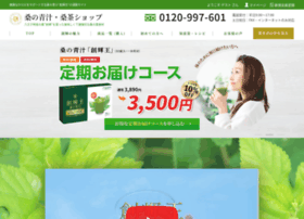 sohki.net
