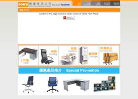 sohofurniture.com.hk