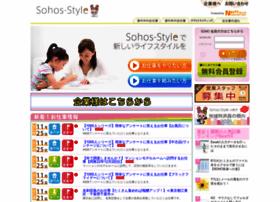 sohos-style.jp