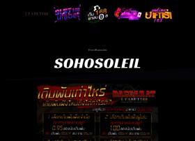 sohosoleil.com