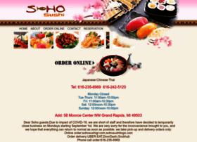 sohosushigr.com