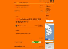 sohots.net