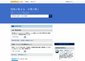 sohovillage.com