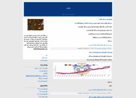 sohrabibroker.blogfa.com