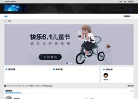 sohuo.com