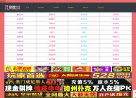 sohuoche.com