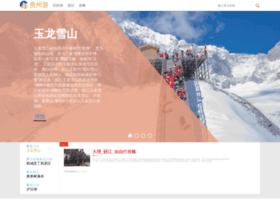 soit.com.cn