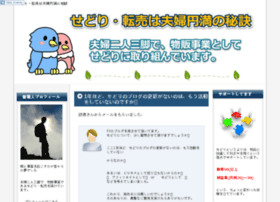 soiukiha.com
