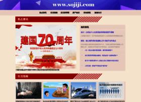 sojiji.com