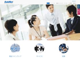 soknet.com.hk