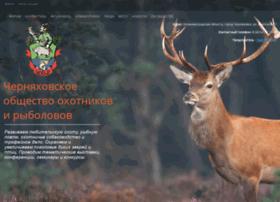 sokol-hunt.ru