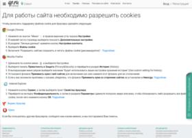 sokol.qp.ru
