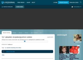 sokolovago9.livejournal.com