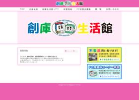 sokoseikatsukan.com