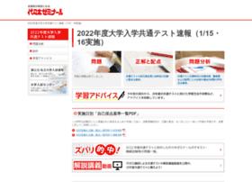 sokuho.yozemi.ac.jp