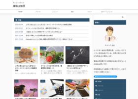 sokumuri.com