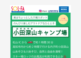 sol-fa.com