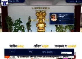 solapurcitypolice.gov.in