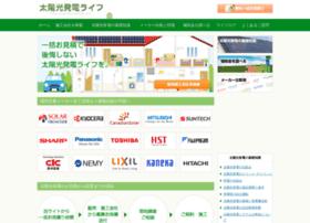 solar-hikaku.jp