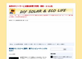 solar-make.com
