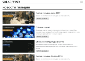 solar-wind.org