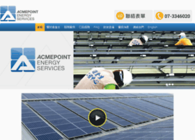 solar.acmepoint.com