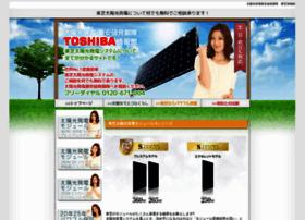 solar333.com