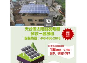 solarank.com