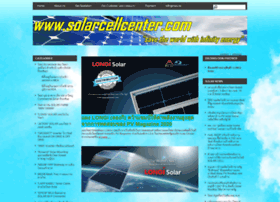 solarcellcenter.com