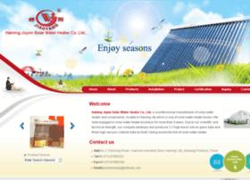 solarheatersupplier.com