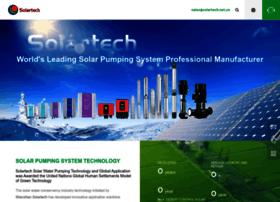 solartech.cn