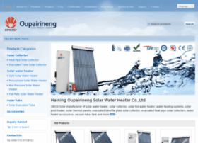 solarwaterheaters.cc