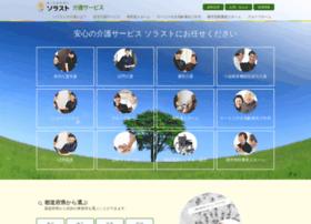 solasto-kaigo.com
