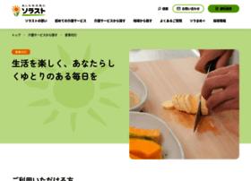 solasto-kajidaiko.com