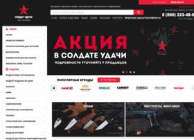 soldat-udachi.ru