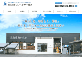 soleil-service.com