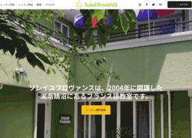 soleilprovence.com