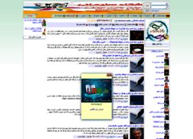 soleimani-sadiq.miyanali.com